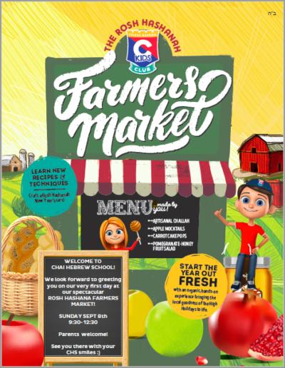 CHS-Rosh-Hashana-Farmers-Market-Flyer
